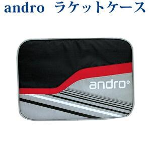 【取寄品】 アンドロ アンドロ エスキュー ケース 412026 卓球 バッグ
