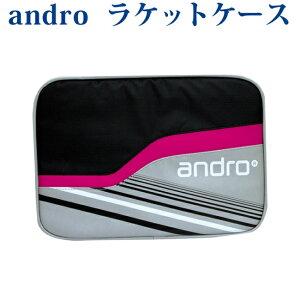 【取寄品】 アンドロ アンドロ エスキュー ケース 412027 卓球 バッグ