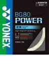 【在庫品】 【バドミントン ガット】【ヨネックス】BG80パワー BG80P 【P12Sep4228】
