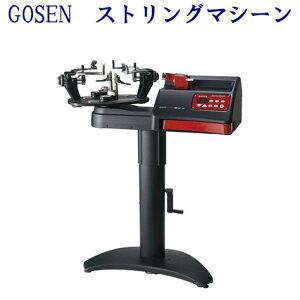 【メーカー直送品】ゴーセン オフィシャルストリンガー10EX PLUS GM10EXP バドミントン テニス ソフトテニス