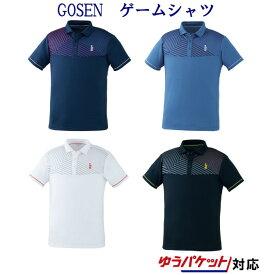 ゴーセン ユニゲームシャツ T2012 メンズ ユニセックス 2020SS バドミントン テニス ソフトテニス ゆうパケット(メール便)対応