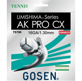 【取寄品】 ゴーセンAK PRO CX 16 AK プロ CX 16 TS760テニス ストリング 硬式 GOSEN ゆうパケット対応