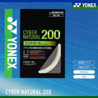 Yonex 网络自然 200