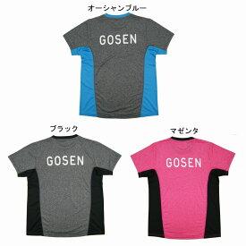 ゴーセン チトセスポーツオリジナル プラクティスシャツ J17P26 ゆうパケット(メール便)対応 ラッキーシール対応