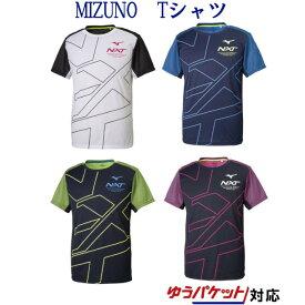 ミズノ N-XT Tシャツ 32JA9210 メンズ ユニセックス 2019SS トレーニング スポーツ ゆうパケット(メール便)対応 2019最新 2019春夏