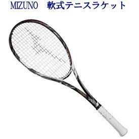 ミズノ ディオスプロC 63JTN96209 2019AW ソフトテニス あす楽北海道