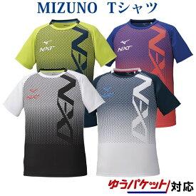 ミズノ N-XT Tシャツ 32JA0210 ユニセックス 2020SS ゆうパケット(メール便)対応