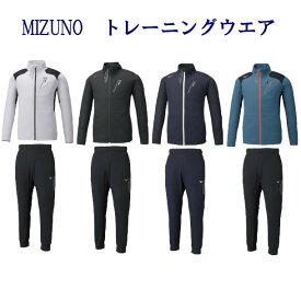 ミズノ ドライエアロフロー ジャケット・パンツ上下セット 32MC0050-32MD0050 メンズ ユニセックス 2020SS スポーツ トレーニング