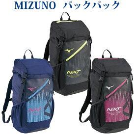ミズノ N−XTバックパック40L 33JD0001 2020SS スポーツ トレーニング あす楽北海道