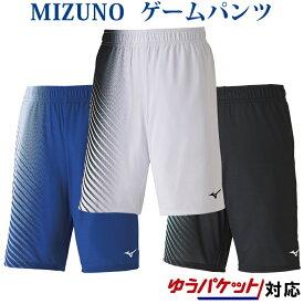 ミズノ ゲームパンツ 62JB0101 ユニセックス 2020SS バドミントン テニス ソフトテニス