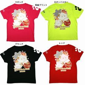 ゴーセン 2020年春企画Tシャツ ぽちゃネコ ニューイヤー バドミントン NPT21 2020SS