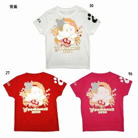 ゴーセン 2020年春企画Tシャツ ぽちゃネコ ニューイヤー ソフトテニス NPT22 2020SS