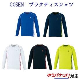 ゴーセン ユニ プラクティスシャツ T2010 メンズ ユニセックス 2020SS バドミントン テニス ソフトテニス ゆうパケット(メール便)対応