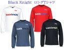 ブラックナイト ロングTシャツ T-0230 ユニセックス 2020AW バドミントン
