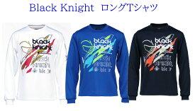 ブラックナイト ロングTシャツ T-0250 ユニセックス 2020AW バドミントン