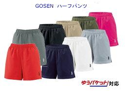 ゴーセンハーフパンツ PP1601バドミントン テニス ウエアレディース ウィメンズ 女性用GOSEN 2016SS ゆうパケット対応