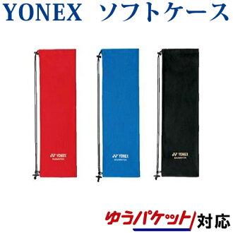 Yonex 软案例 AC541 (为羽毛球的)