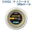 【バドミントン ガット】【ヨネックス】ナノジー95 200mロール NBG95-2 ラッキーシール対応