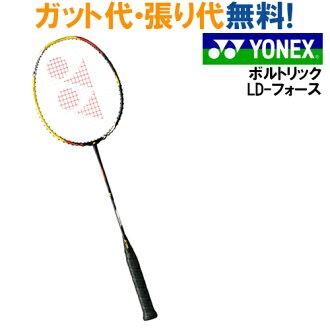 Yonex voltric LD 力 VTLD F 限量版 ! 羽毛球球拍 YONEX 2017 春天夏天模型。