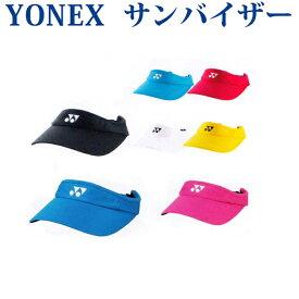 ヨネックスWOMEN ベリークールサンバイザー40036 テニス 帽子 レディース ウィメンズ 女性用YONEX 2016年モデル 暑さ対策 熱中症対策 グッズ