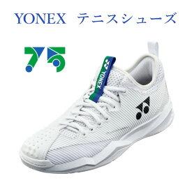 ヨネックス TH75パワークッションフュージョンレブ4メンAC SHTF4MAA-011 メンズ 2021SS テニス ソフトテニス シューズ 靴
