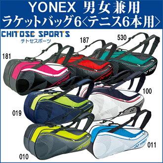 Yonex 球拍袋 6 (带背包) < 网球 6 书 > BAG1722R 羽毛球网球球拍案例 YONEX 2017 春夏