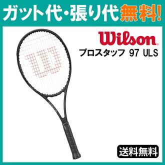 威尔逊 Pro 人员 97 ULS 临工作人员 97 ULS wrt731810x 网球球拍网球威尔逊 2017年春夏季模型我们指定免费穿线肠道中 !