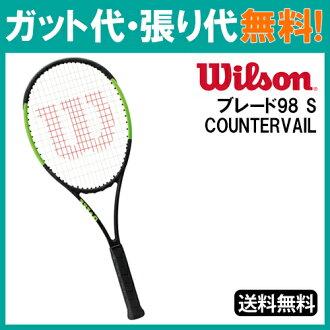 威尔逊叶片 98S 计数器贝尔 Blade98 S 代偿 wrt733010x 网球球拍网球店指定的肠道穿线免费 wilson2017 春夏季模型