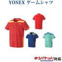 Yonex 10267 sam
