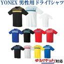 Yonex 16347 sam