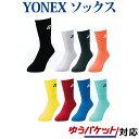 Yonex 19120 sam