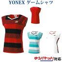 Yonex 20445y sam