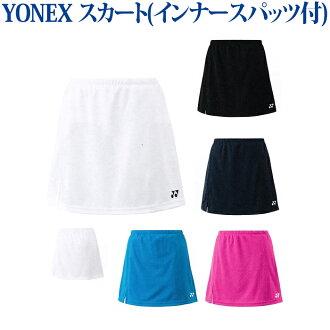 尤尼克斯裙子(在innasupattsu)26046女子的2018SS羽毛球网球