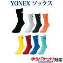 Yonex 29120 sam