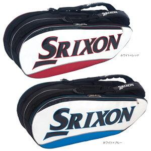 スリクソン ラケットバッグ SPC-2782