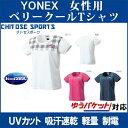 Yonex 16342 th