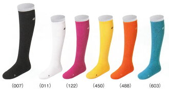Yonex MEN hybrid power socks 19099 badminton tennis socks socks men's men's YONEX packets for 2016 model Yu