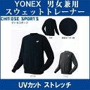 Yonex 30050 th