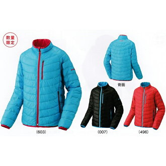Yonex UNI batting jacket 90037 badminton tennis clothing long sleeve unisex unisex YONEX 2016 years autumn-winter models limited