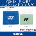 Yonex ac488 th
