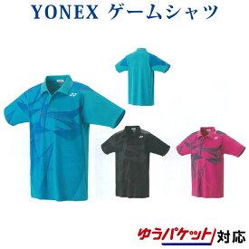 ヨネックス ゲームシャツ 10272 メンズ 2018AW バドミントン テニス ゆうパケット(メール便)対応 2018新製品 2018秋冬