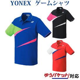 ヨネックス ゲームシャツ 10317 メンズ ユニセックス 2019SS バドミントン テニス ゆうパケット(メール便)対応