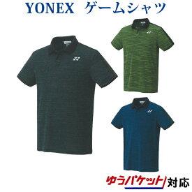 ヨネックス ゲームシャツ(フィットスタイル) 10319 メンズ ユニセックス 2019AW バドミントン テニス ソフトテニス ゆうパケット(メール便)対応