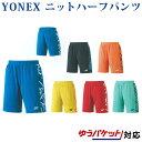 Yonex 15062