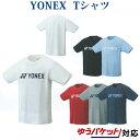 Yonex 16387y