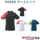 Yonex 20443j
