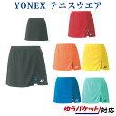 Yonex 26043