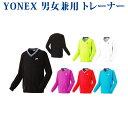 Yonex 32026