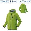 Yonex 38054