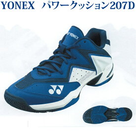 ヨネックス テニスシューズ パワークッション207D SHT207D-524 オールコート ブルー/ネイビー 2020SS あす楽 同梱不可 RFCL
